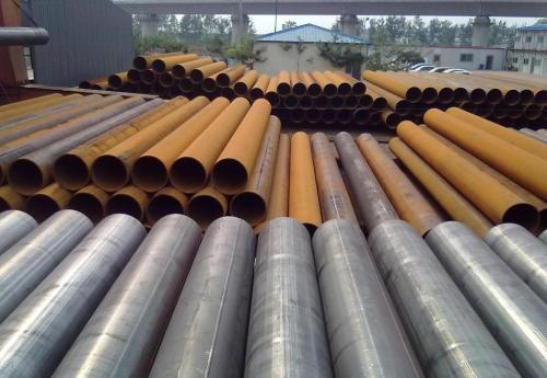 高压锅炉管座角焊缝的无损检测